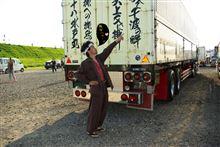 茨城アートトラック連盟チャリティ撮影会2013