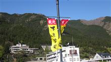5/3 東北マルッとエン鉄イッキ乗り (下呂→名古屋→東京)