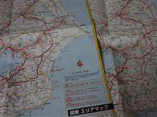 地図データ更新!