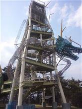 龍神タワー(名川チェリリン村)