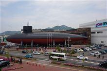 GW広島旅行 3日目(旅行最終日)