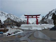 山形3日目・・・湯殿山神社と建物巡り