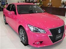例のピンクの、、、