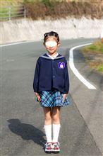 卒園式♪ 娘編