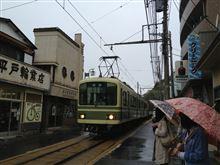 土曜日は江ノ電に乗りました