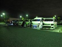2013/05/11 毎月定例、茂雄オフ会に行ってきました♪