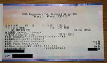"Yuki Kajiura LIVE vol.#10  ""Kaji Fes. 2013"""