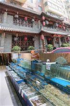 中華人民共和国へ出張 (上海市、常熱市、大連市、鞍山市)