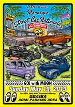Street Car Nationals