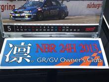 いよいよニュル24時間レース!STINBRチャレンジに想いよ届け!!