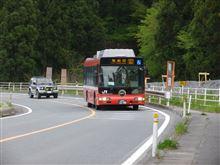 気仙沼線BRT...