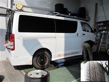 2013/05/16 車検終了後に即タイヤ交換→パンク修理♪
