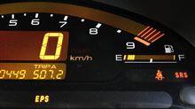 S2000燃費