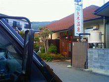 少しだけ富山入りして長野へ