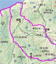 群馬~新潟~富山~長野の周遊旅(1)