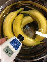 甘いバナナ