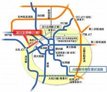 阪神高速2号淀川左岸線(1期)5月25日18時開通