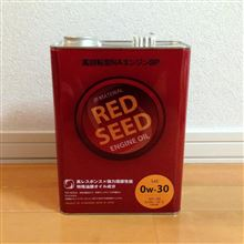 RED SEED 当たった(^-^)/
