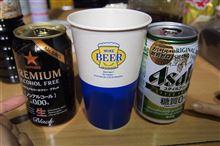 最近のノンアルコールビールは本物より美味しいらしい♪
