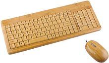 竹製キーボード&マウス