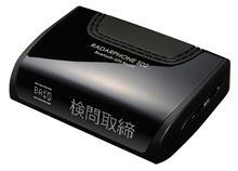 マトリクスEL搭載 GPSレーダー探知機 S02 発売!!