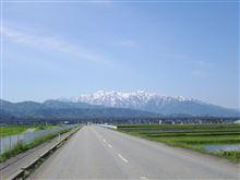 群馬~新潟~富山~長野の周遊旅(2)