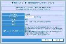 天気次第「昭和のホンダ車ミーティング」
