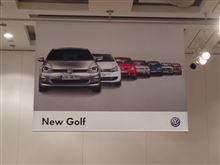 ゴルフ7ラインナップ発表