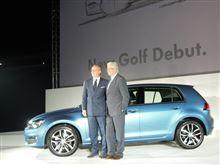 【スタッフより告知】 6/15ドライビングスクールに新型VWゴルフがやってくる!