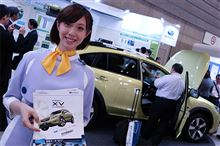 【JSAE2013】人とくるまのテクノロジー展2013 Subaru リニアトロニックHV