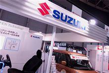 【JSAE2013】人とくるまのテクノロジー展2013 Suzuki ene-charge、エコクール