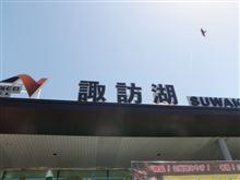 松本から甲府へ  移動(^_^;)