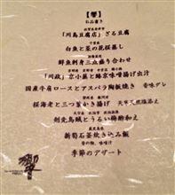 ギボヂワドゥイ…(つД`)ノ