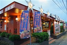 ステーキガスト 宇都宮鶴田店 2