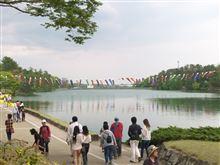 兵庫県立フラワーパーク