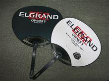 第1回 E52 ELGRAND OWNER'S 全国オフin浜名湖♪