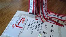にゅ…入賞(゜∀゜;ノ)ノ