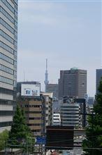 Rally Nippon