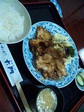 ロース生姜焼き