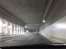 阪神高速2号淀川左岸線開通