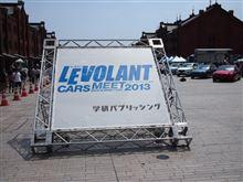 LEVOLANT CARS MEET 2013 前半