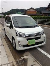 洗車終了☆