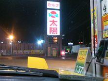 ガソリン↓↓→↓↑→