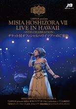 MISIA HOSHIZORA VII LIVE IN HAWAII -15 TH CELEBRATION
