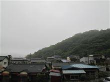 Rainy Blue(レイニーブルー)☆徳永英明