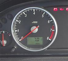 2013年燃費の旅