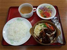 国産牛ほほ肉のシチュー(赤ワイン煮)