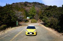 DS3 ロングドライブ to 浜松(奥浜名湖展望巡り1)