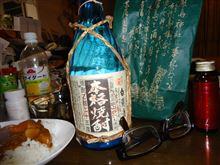 やんっぱり高級酒はサイコ~やで!!