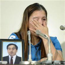 1億2600万円求め東電提訴 相馬の酪農家遺族「原発事故で夫自殺」